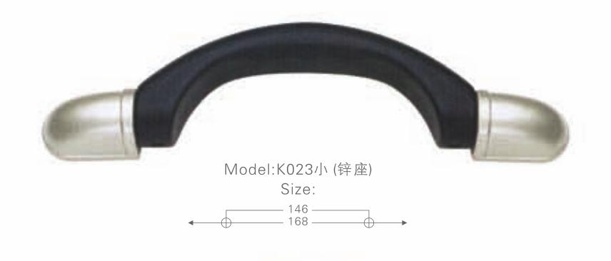 K023 小 鋅座