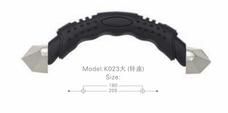 K023 大 锌座