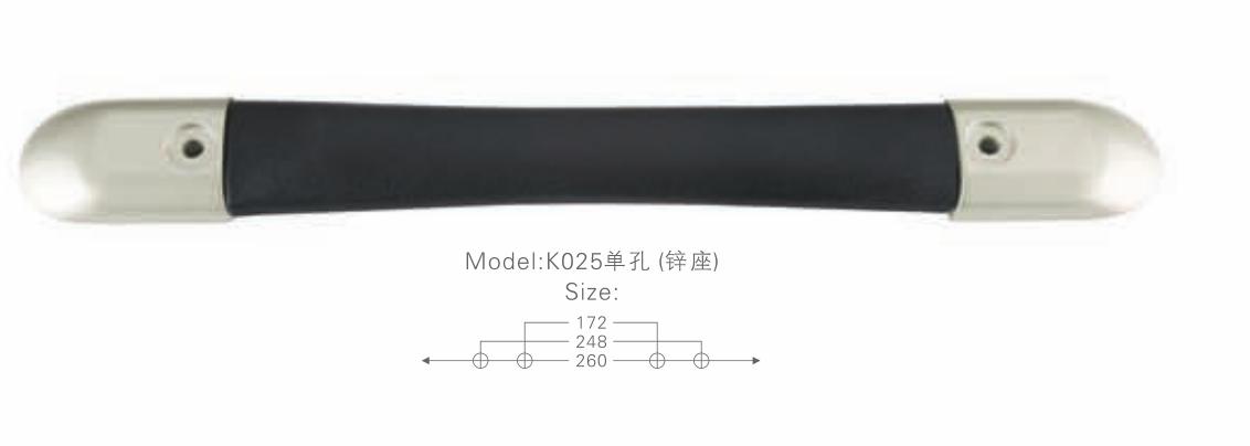 K025 單孔 鋅座