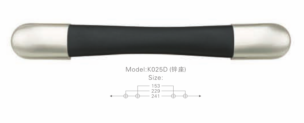 K025 D 锌座