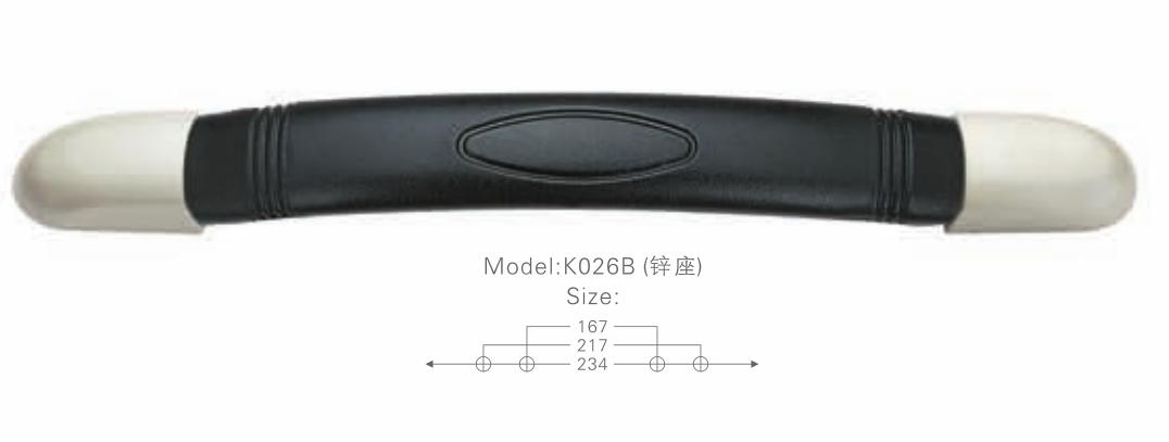 K026 B 鋅座