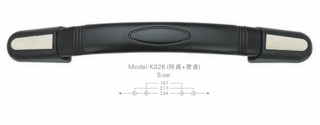 K026 鋅座塑座