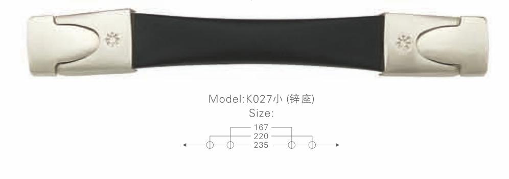 K027 小 鋅座
