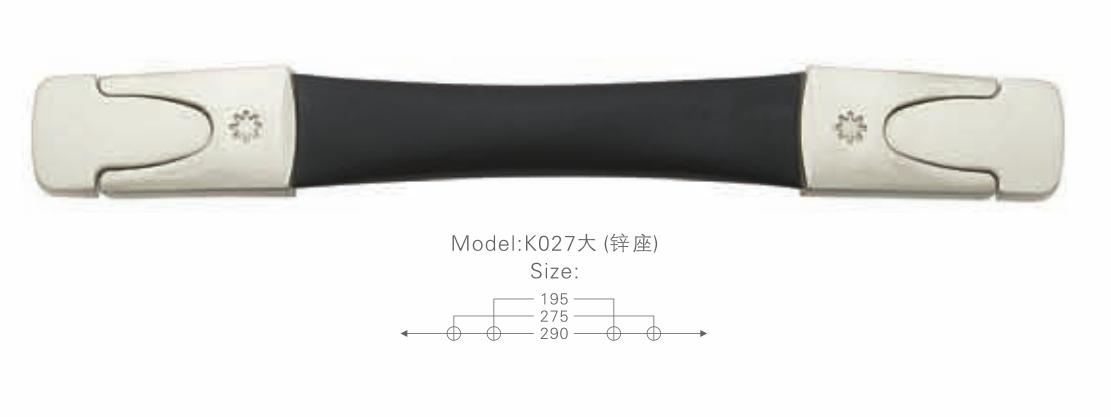 K027 大 鋅座