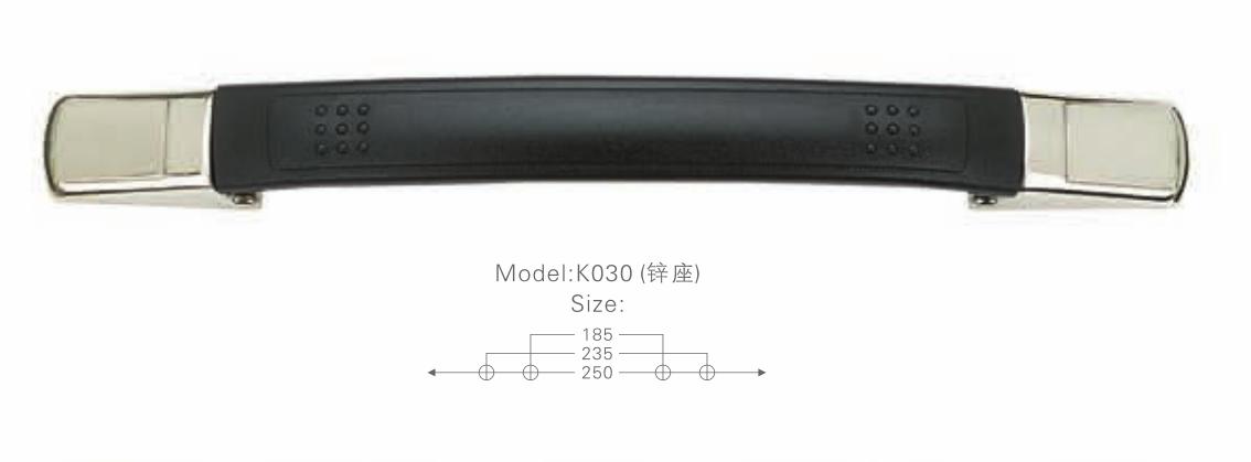 K030鋅座