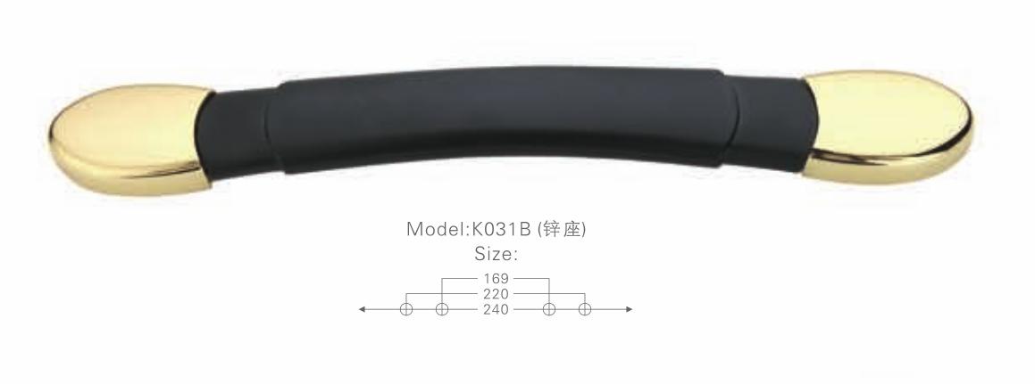 K031 B 鋅座
