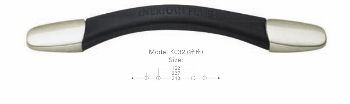 K032鋅座