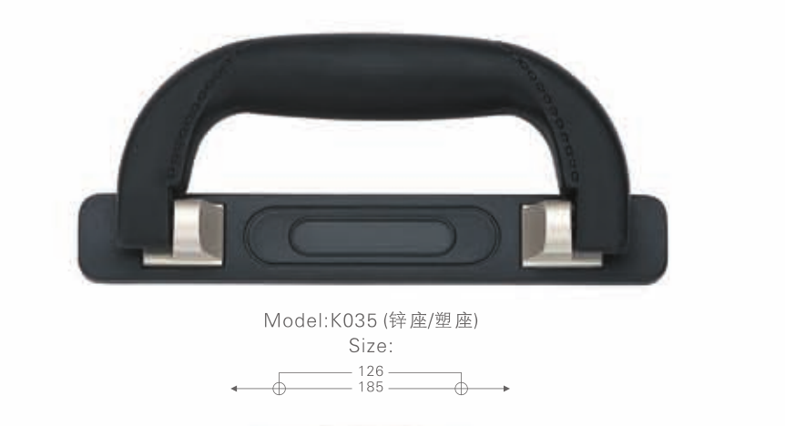 K035 鋅座塑座