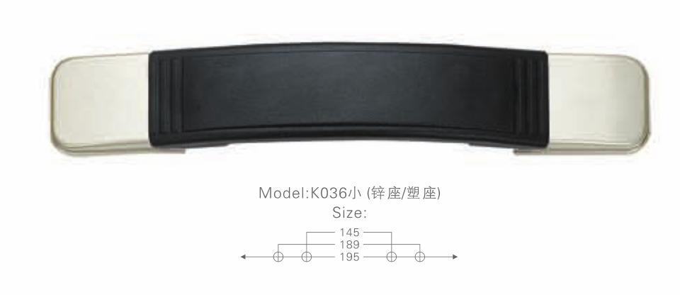 K036 小 鋅座塑座