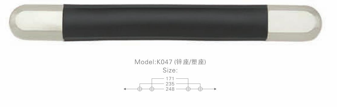 K047 鋅座塑座