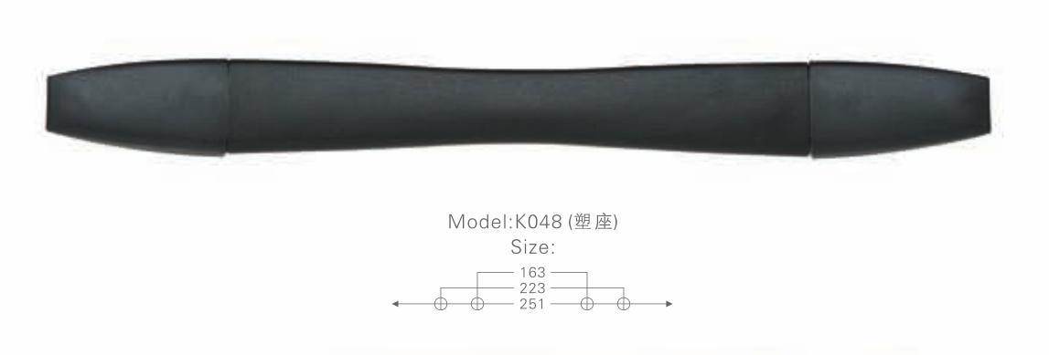 K048塑座