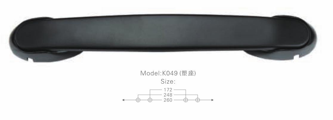 K049塑座