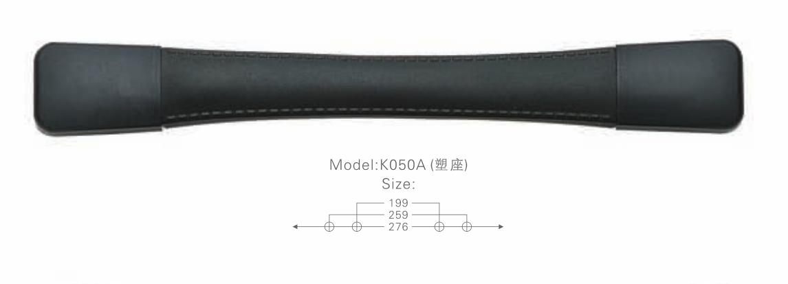 K050 A 塑座