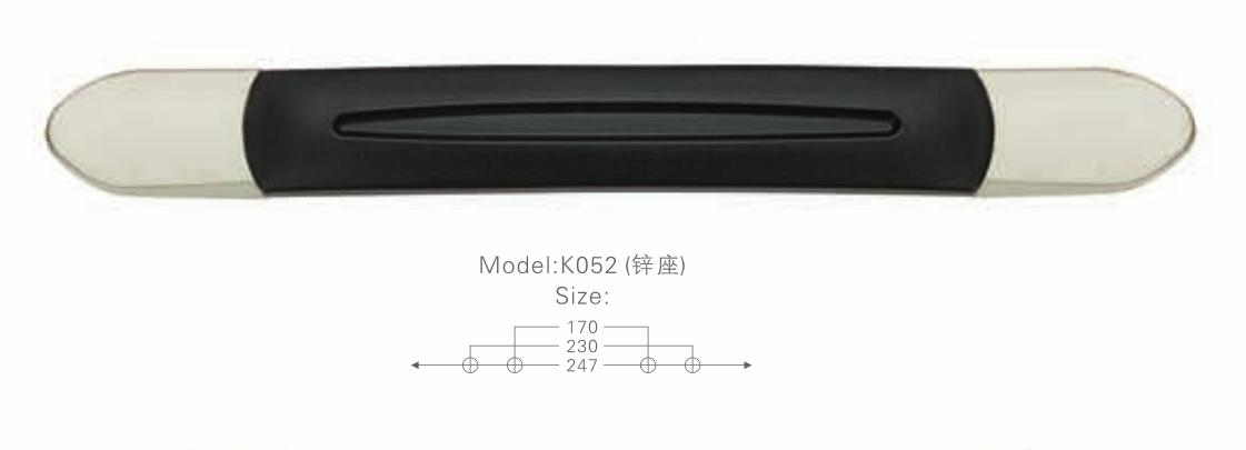 K052鋅座