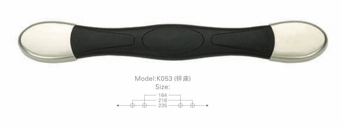 K053鋅座