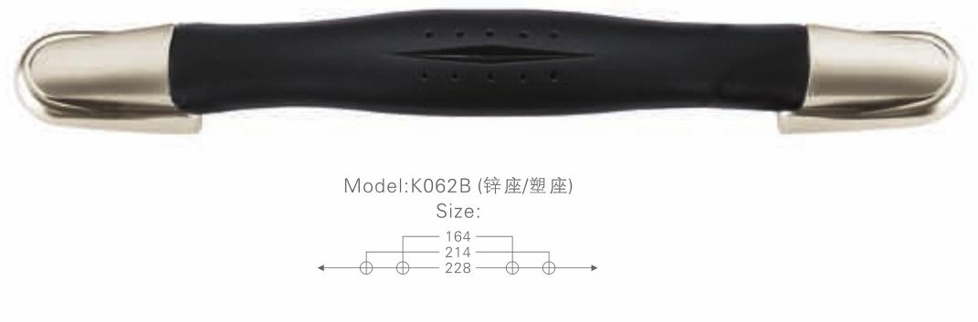 K062 B 鋅座塑座
