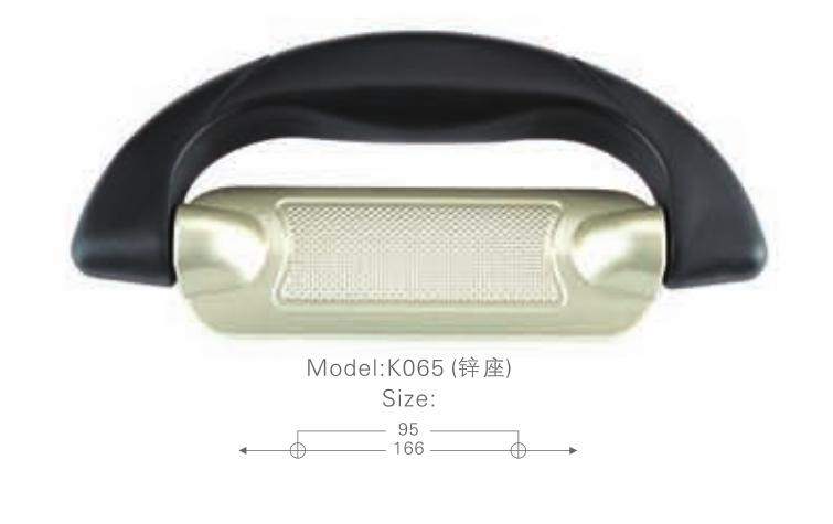 K065鋅座