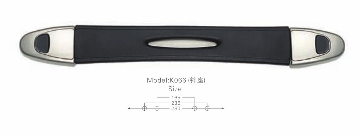 K066鋅座