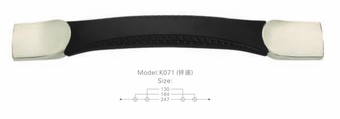 K071锌座