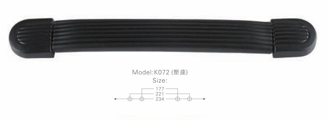 K072塑座