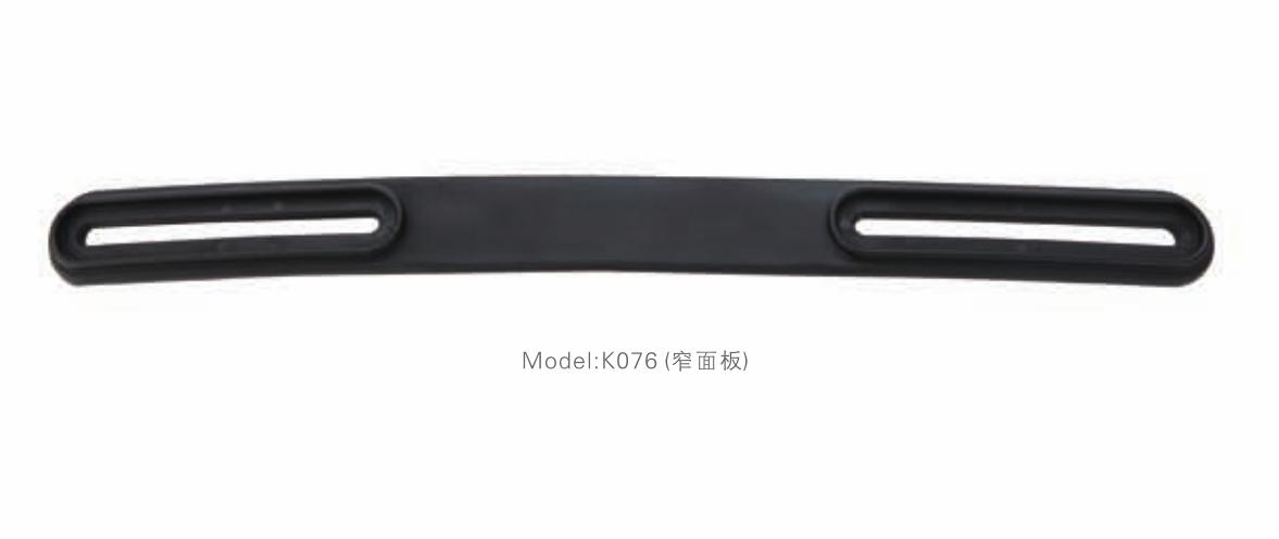 K076窄面板