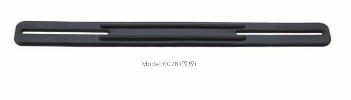 K076面板
