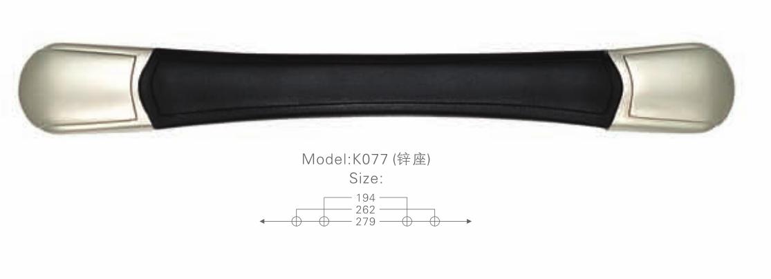 K077鋅座