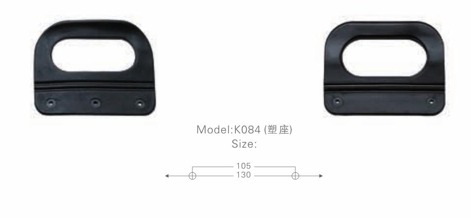 K084塑座