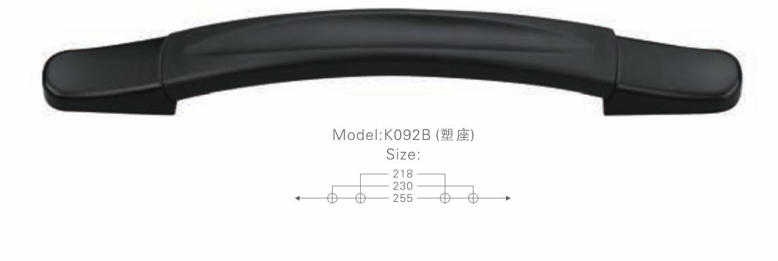 K092 B 塑座