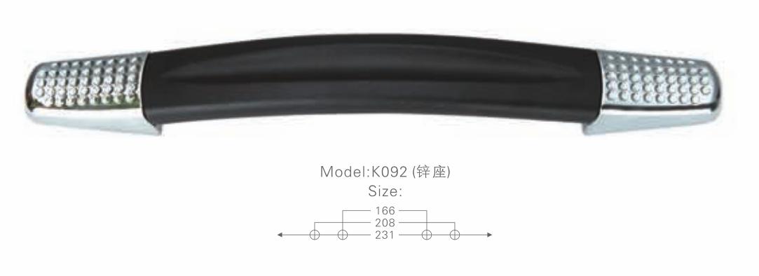 K092鋅座