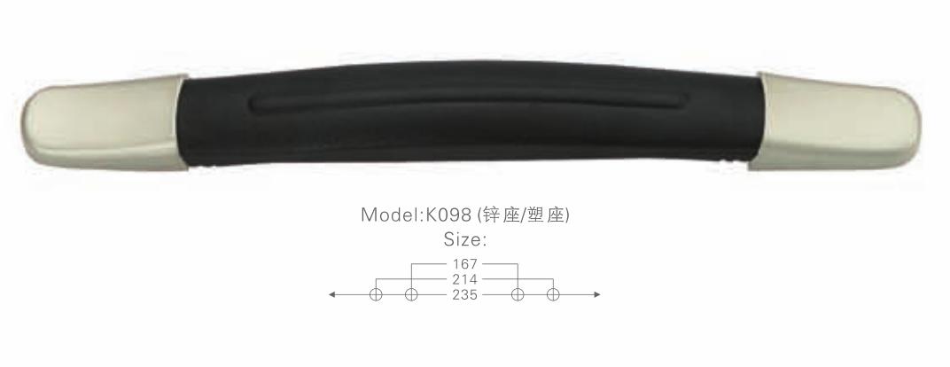 K098 锌座塑座