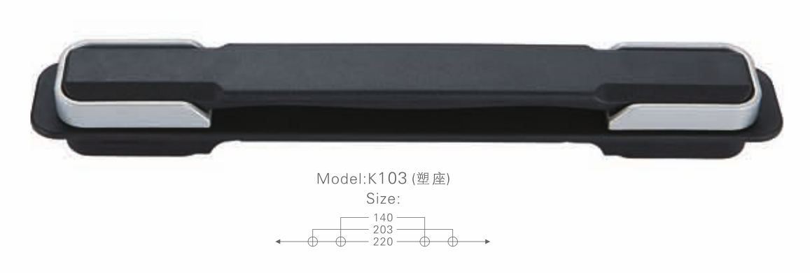 K103塑座