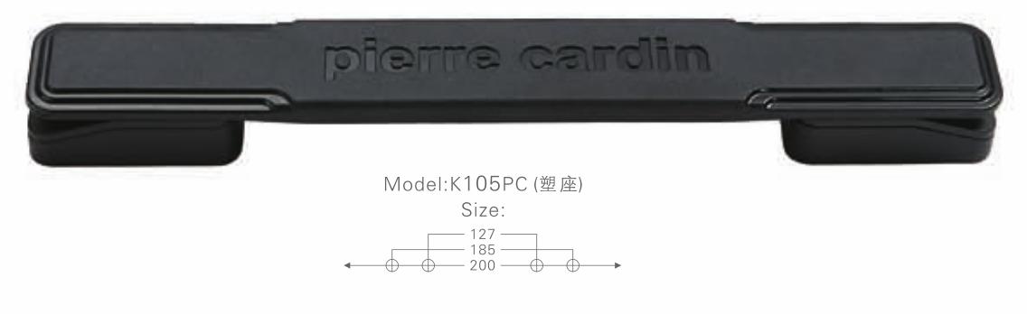 K105 PC塑座