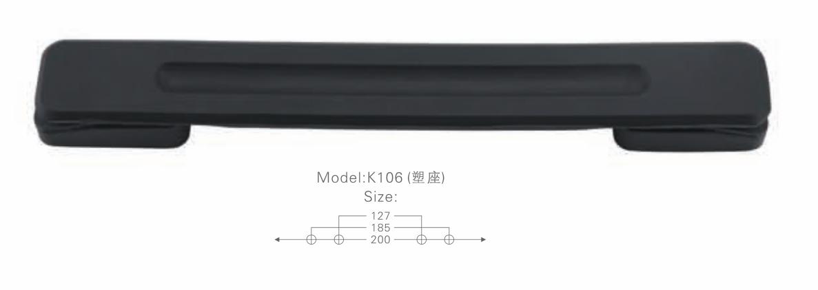 K106塑座