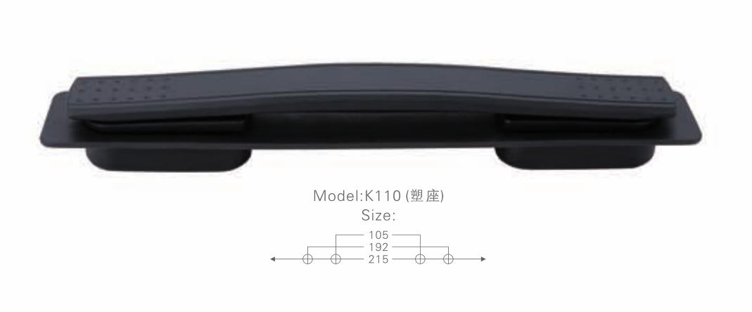K110塑座