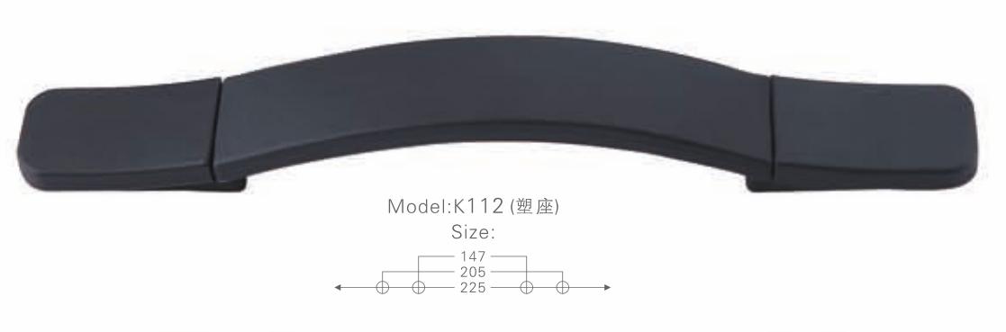 K112塑座