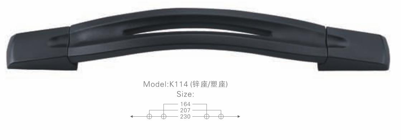 K114 鋅座塑座