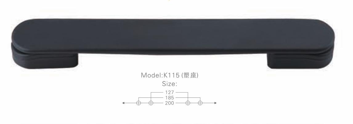 K115塑座