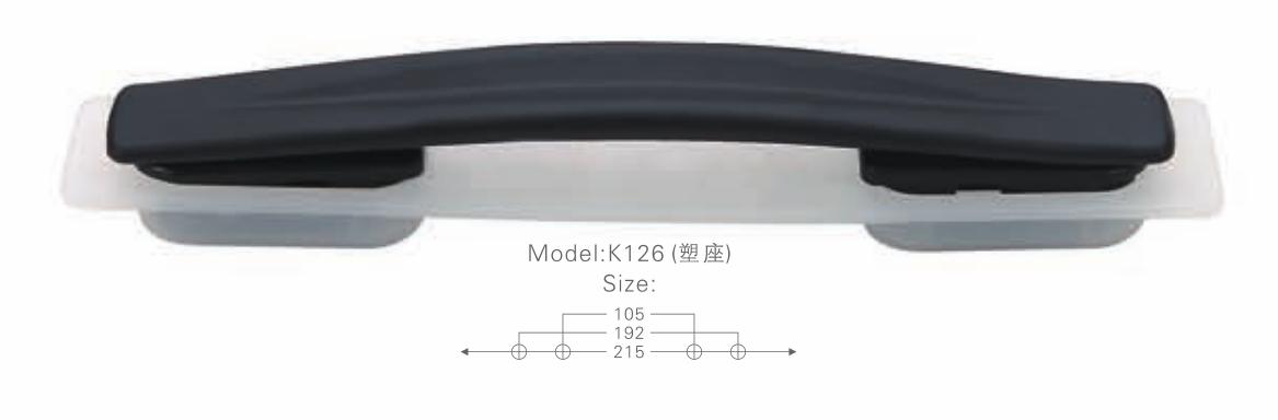 K126塑座