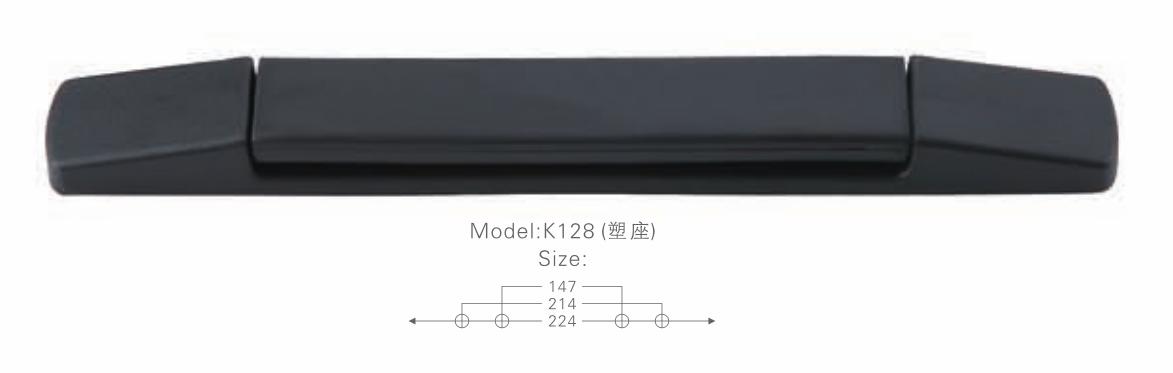 K128塑座
