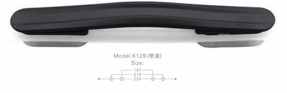 K129塑座