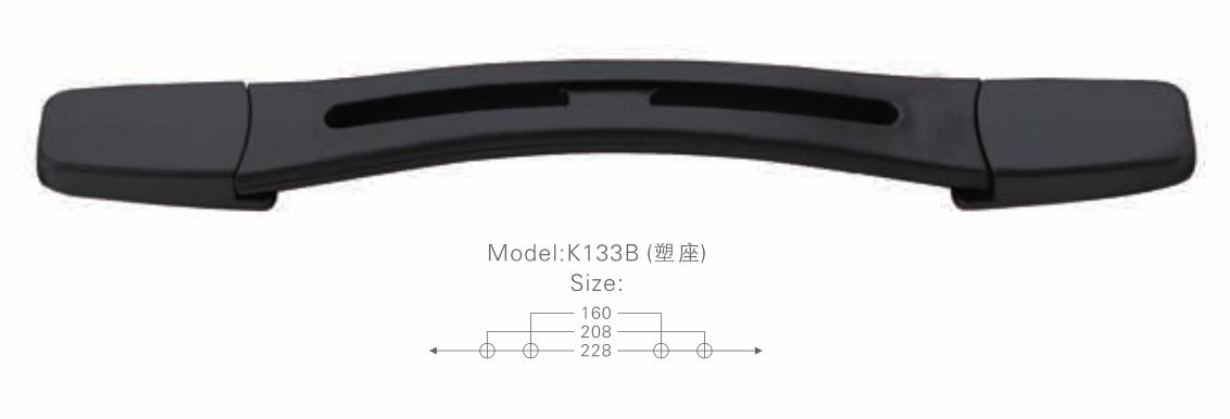 K133B塑座