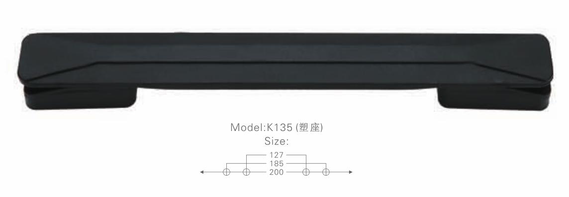 K135塑座