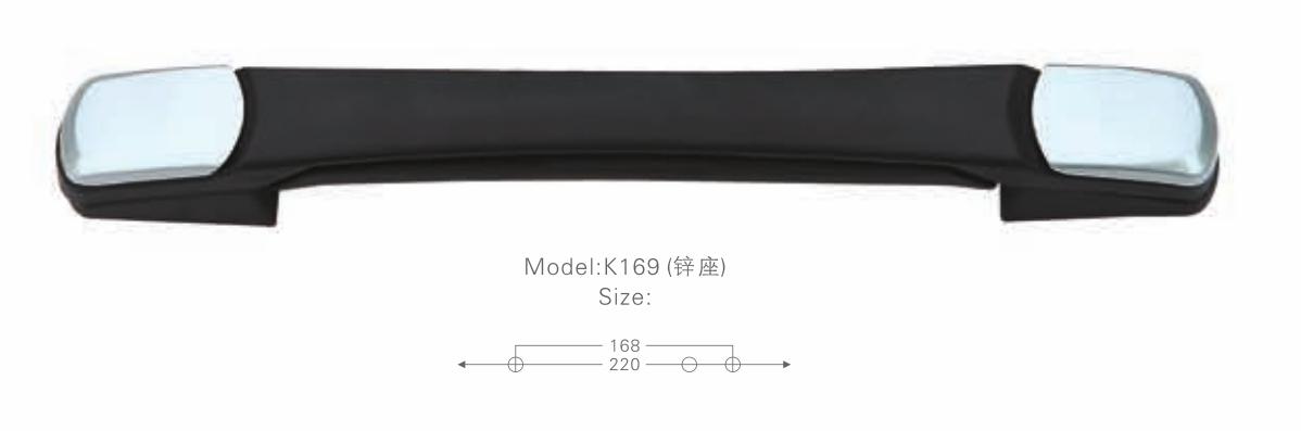 K169锌座