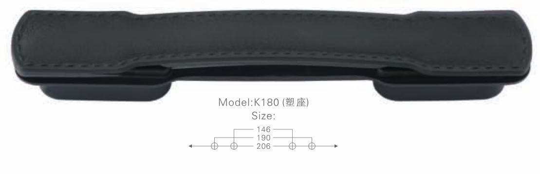 K180塑座