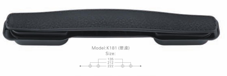K181塑座