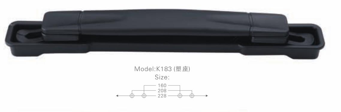 K183塑座