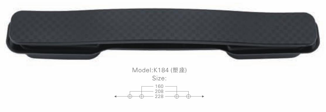 K184塑座