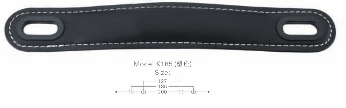 K185塑座