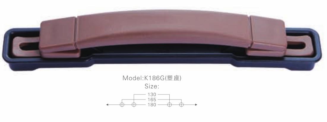 K186 G 塑座